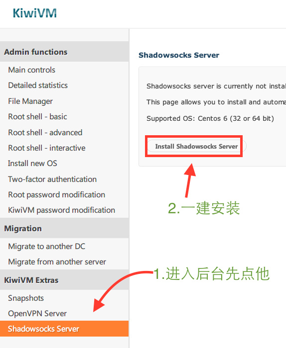 Shadowsocks Server